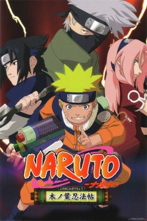 Naruto Special 1: Find the Crimson Four-leaf Clover!