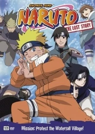 Naruto Special 2: Battle at Hidden Falls. I am the Hero! image
