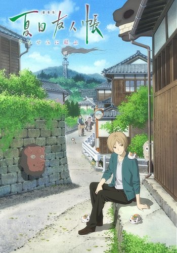 Natsume's Book of Friends Movie: Ephemeral Bond