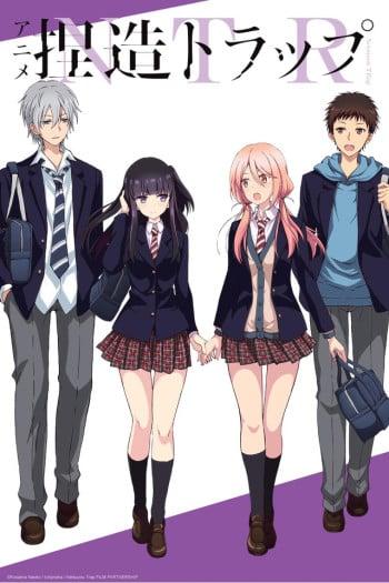 Netsuzou Trap anime