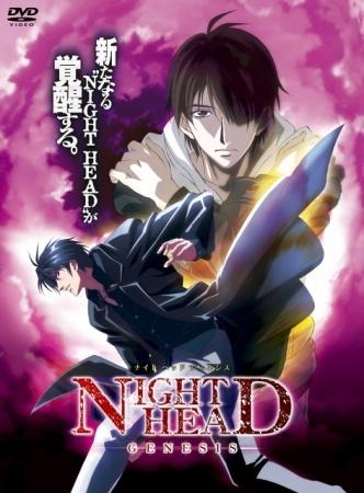 NightHeadGenesis1