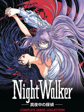 NightWalker main image