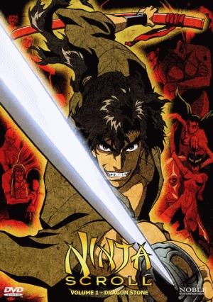 Ninja Scroll Jubei Sword 98831 Softblog