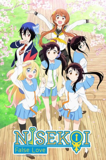 Watch Nisekoi: Episode 4 Online - Mother | Anime-Planet