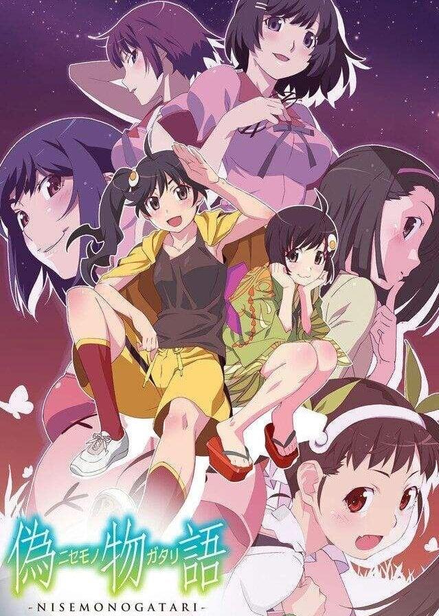 Nisemonogatari Anime Cover