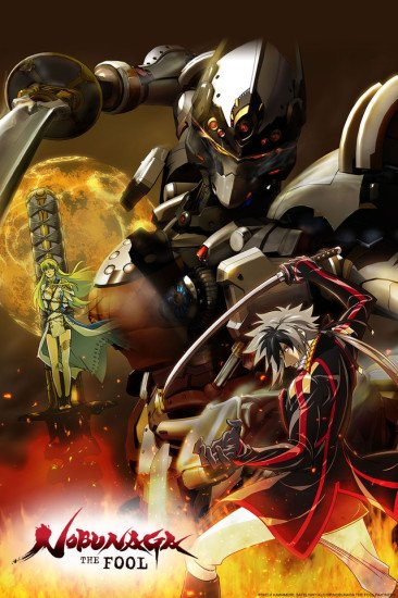 Nobunaga the Fool main image