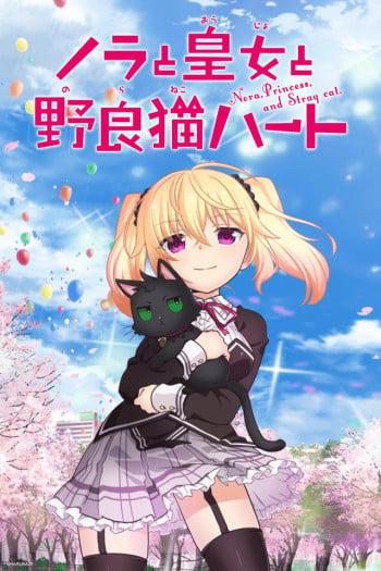 Nora to Oujo to Noraneko Heart Anime Cover