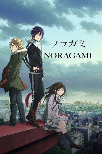 Noragami screenshot