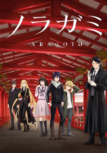 noragami-aragoto-7148.jpg