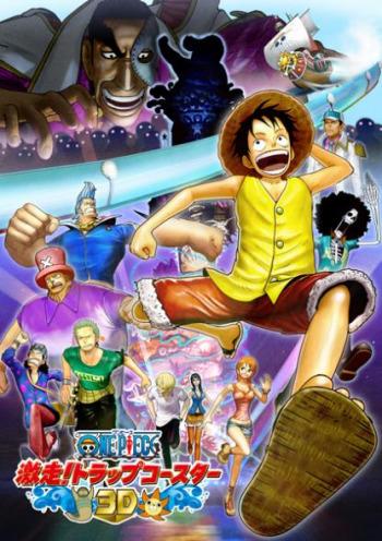 Clipfish One Piece