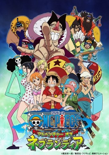 One Piece Adventure Of Nebulandia 2015