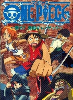 One Piece: Defeat The Pirate Ganzak! main image