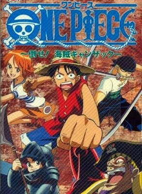 One Piece: Defeat The Pirate Ganzak!