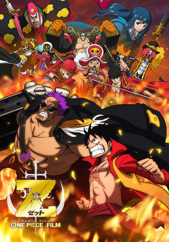 One Piece Film Z main image