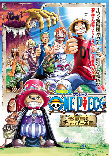 One Piece Movie 3: Chopper Kingdom of Strange Animal Island main image