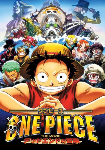 One Piece Movie 4: Dead End Adventure main image