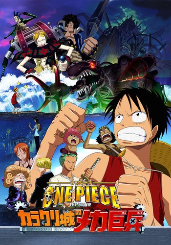 One Piece Movie 7: Karakuri Castle's Mecha Giant Soldier