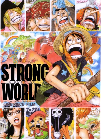 One Piece: Strong World - Episode 0
