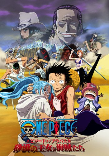 One Piece Movie 8: The Desert Princess and the Pirates - Adventures in Alabasta main image