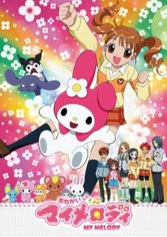 Términos y distribución de animación en Japón (y algunas ideas erróneas en torno a esto) Onegai-no-melody-2072