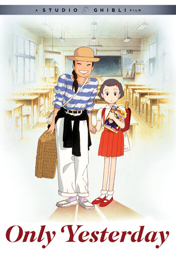 Only Yesterday image