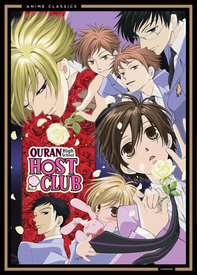 watch ouran high school host club anime online anime planet