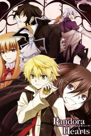 Pandora Hearts Specials main image