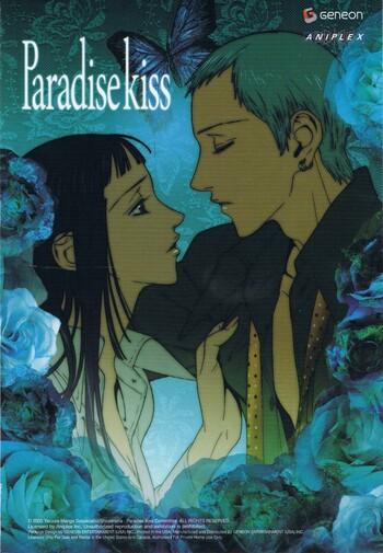 Paradise Kiss | Anime-Planet