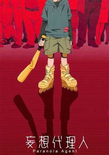 how to become a cardinals bat boy