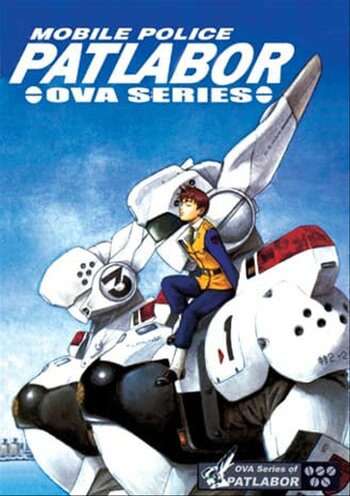 Patlabor The Mobile Police Anime Planet