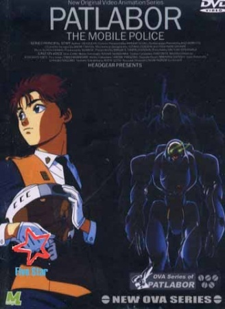 Patlabor The Mobile Police New Files Anime Planet