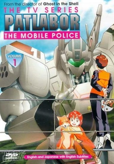 Patlabor: The Mobile Police TV image