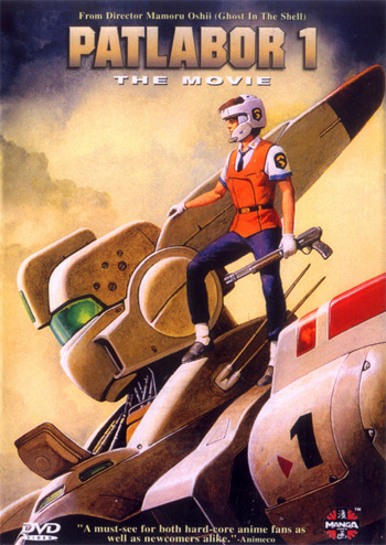 Patlabor: The Movie image