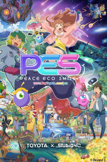 PES: Peace Eco Smile main image