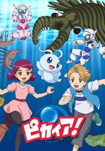 Resultado de imagen para Pikaia!! anime