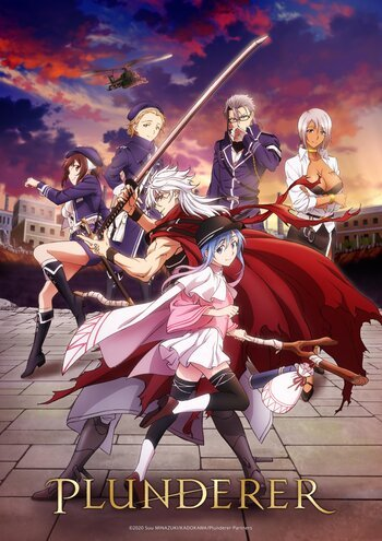 Plunderer Anime Cover