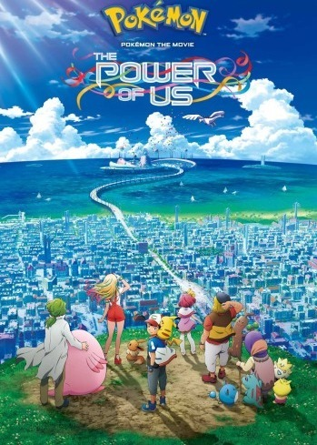 Pokemon Movie 21: The Power of Us