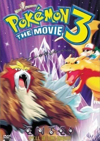 Pokemon Movie 3 Spell Of The Unown Anime Planet