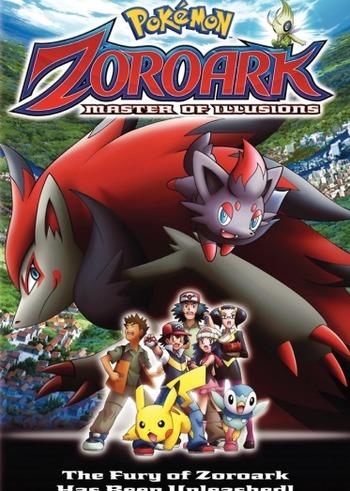Pokemon Movie 13 Zoroark Master Of Illusions Anime Planet