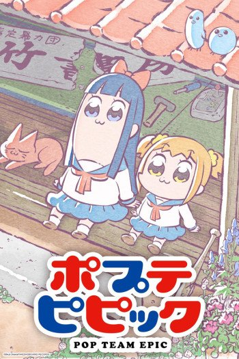 Watch Pop Team Epic Episode 1 Online - You're the Only One ...