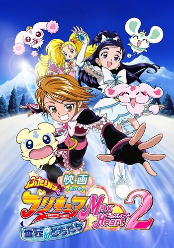 Pretty Cure Max Heart Movie 2: Friends of the Snow-Laden Sky