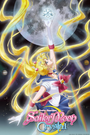 Pretty Guardian Sailor Moon Crystal main image