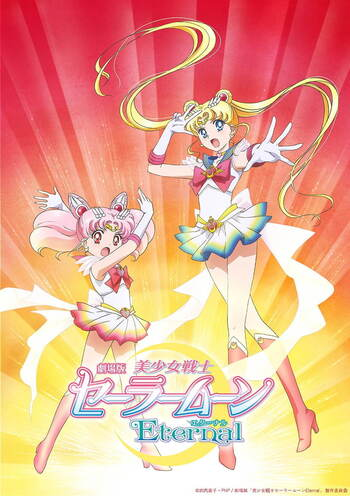 Pretty Guardian Sailor Moon Eternal Movie 2