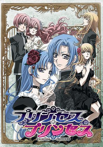 Princess Princess | Anime-Planet