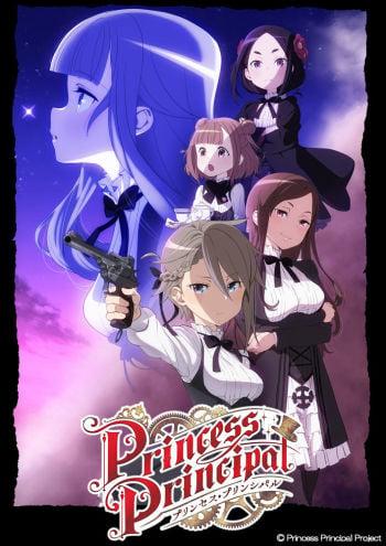 Princess Principal Anime Cover