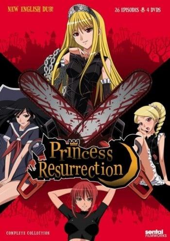Watch Dragon Ball Z: Resurrection 'F' English Subbed in HD ...
