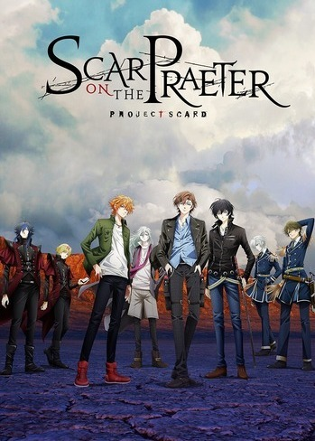 Project Scard: Praeter no Kizu Anime Cover
