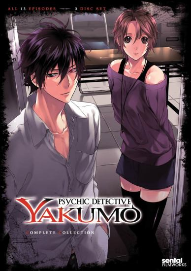 Watch Psychic Detective Yakumo Episode 1 Online - (Sub) The