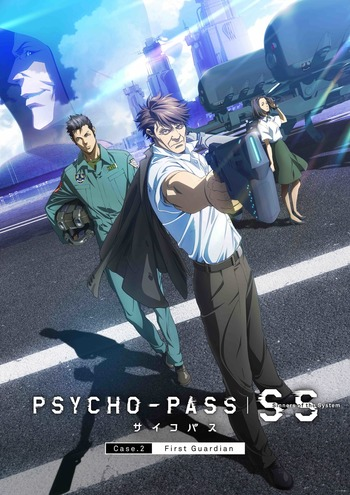Psycho-Pass SS: Case. 2 - First Guardian