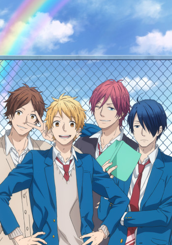Rainbow Days: After School Special